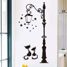 Street Light & Cat Print Wall Sticker