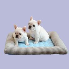 1pc Striped Binding Dog Mat