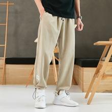 Men Patched Drawstring Waist Sweatpants