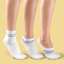 3 pares calcetines con patron de rayas