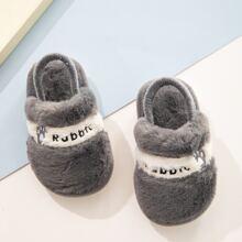 Toddler Boys Letter Graphic Fluffy Slippers