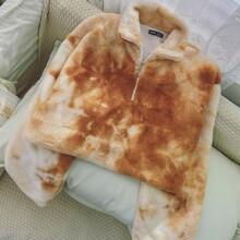Teddy Sweatshirt mit halbem Reissverschluss und Batik