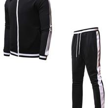 Jacke mit Kontrast Einsatz und Reissverschluss & Jogginghose
