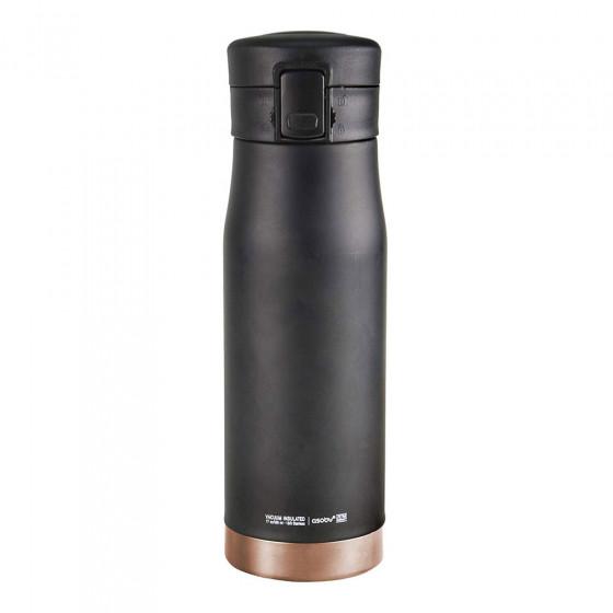 "Thermobecher Asobu ""Liberty Canteen Black/Copper"", 500 ml"