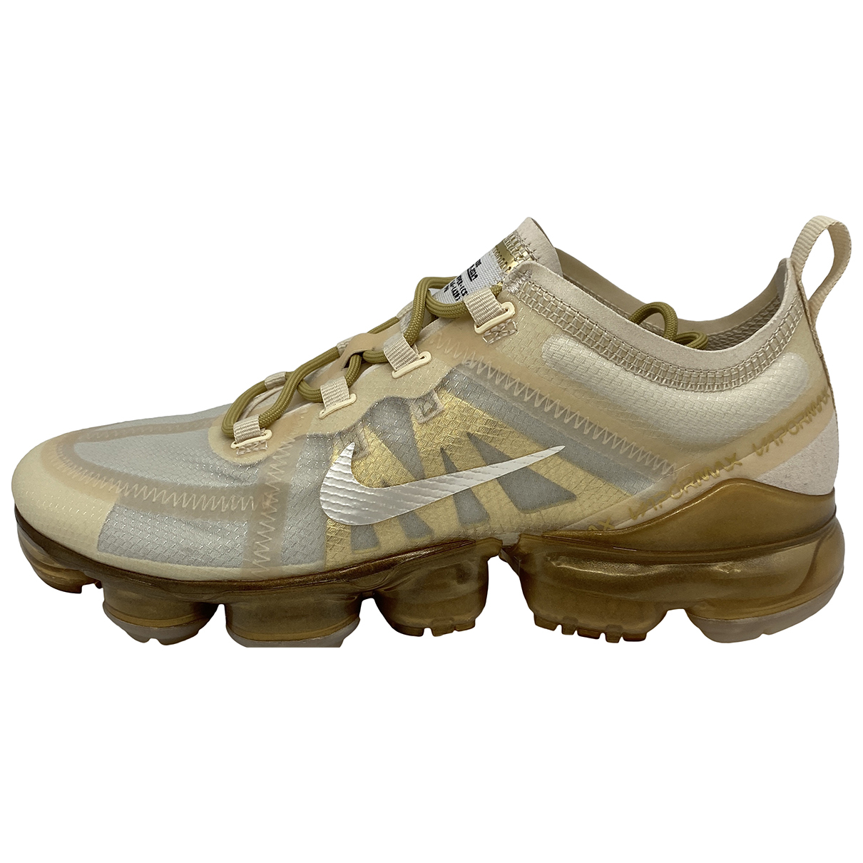 Nike Air VaporMax Sneakers in Polyester