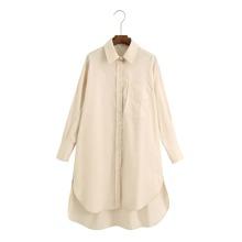 Hemdkleid mit Knopfen vorn, Taschen Flicken und Stufensaum