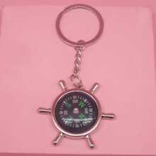 Rudder Charm Keychain