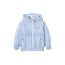 Boys Striped Patched Zip-up Hooded Jacket
