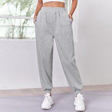 Elastic Waist Solid Sports Sweatpants