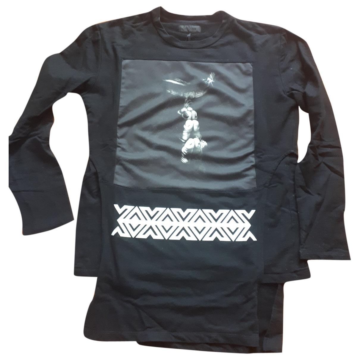 D.gnak By Kang.d \N Pullover.Westen.Sweatshirts  in  Schwarz Baumwolle