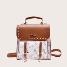Horse Print Flap Backpack