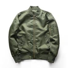 Men Zip Up Bomber Jacket