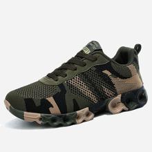 Maenner Sneakers mit Band vorn und Camo Grafik