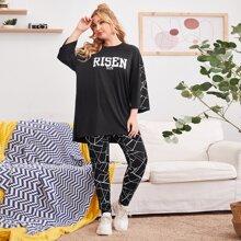 Langes T-Shirt mit Buchstaben & geometrischem Muster & Leggings Set