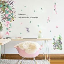 1set Leaf Print Wall Sticker