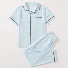 Schlafanzug Set mit Kontrast Einsatz und Streifen
