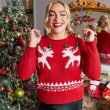 Pullover mit sehr tief angesetzter Schulterpartie, Weihnachten Muster und Pompon