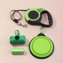 1pc Dog Outdoor Leash & 1pc Bowl & 1pc Waste Bag Dispenser & 1roll Garbage Bag