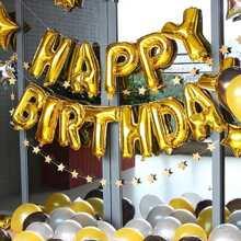 16inches Birthday Balloon Banner 13pcs