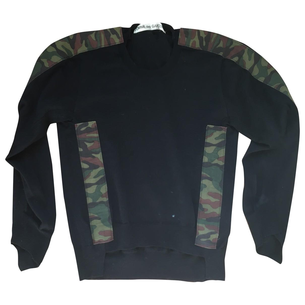 Comme Des Garcons \N Pullover in  Schwarz Wolle