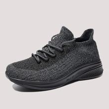 Men Lace Up Decor Knit Sneakers