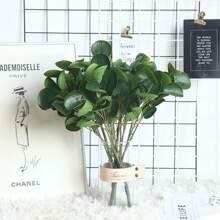1bundle Artificial Plant