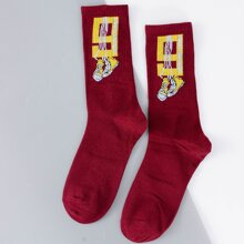 Guys Number Pattern Socks