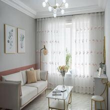 1 Stueck Vorhang mit Klee Stickereien