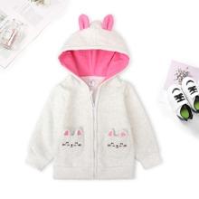 Baby Girl Cartoon Embroidery 3D Ear Design Hooded Jacket