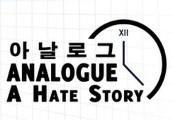 Analogue: A Hate Story EU Steam CD Key