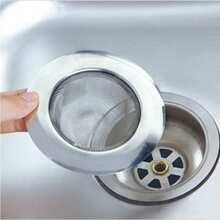 Sink Filter 1pc