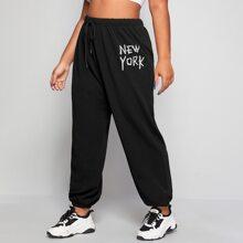 Pantalones Extra Grande Cordon Letras Deportivo