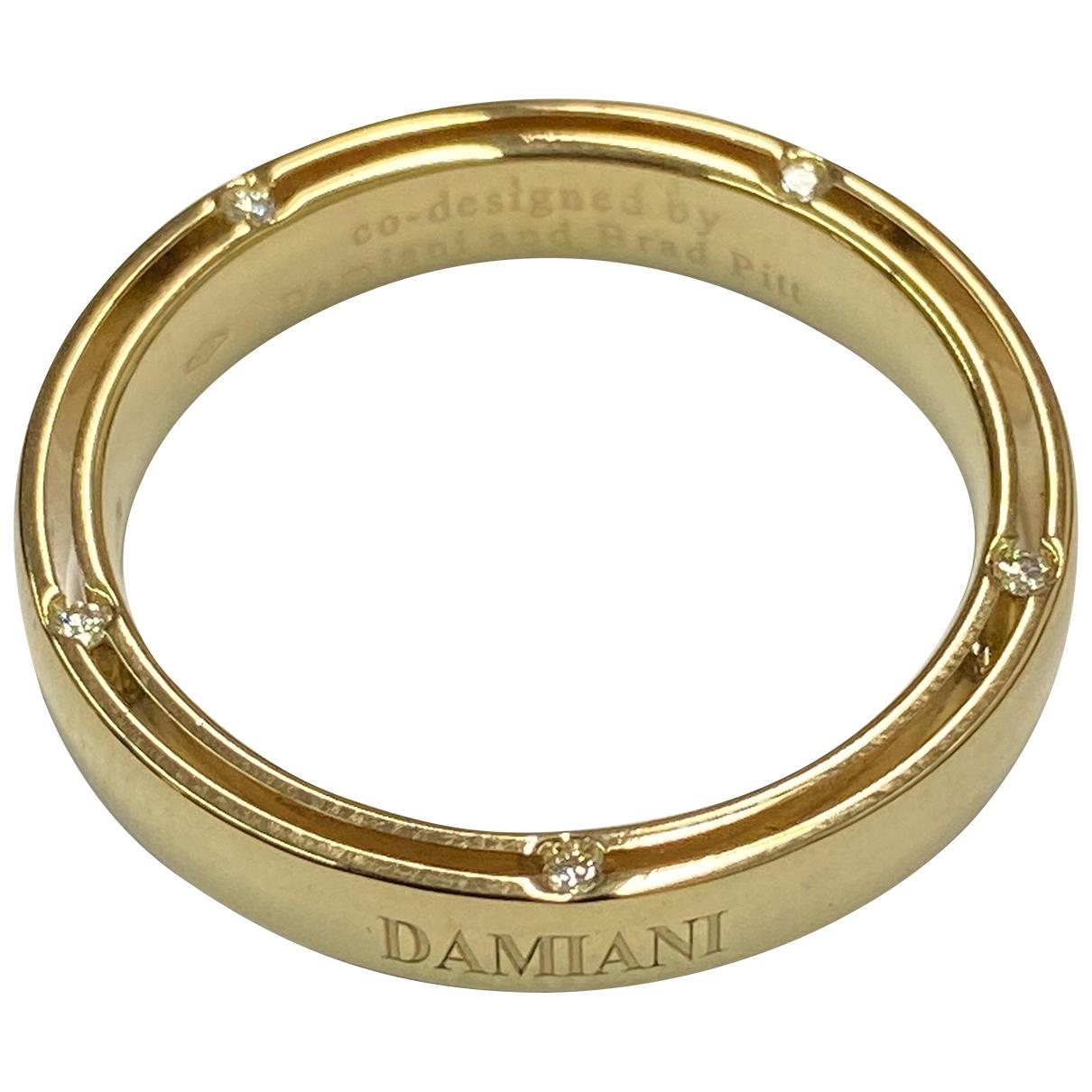 Anillo de Oro amarillo Damiani
