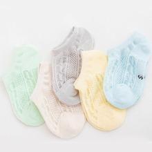 5pairs Toddler Kids Simple Ankle Socks