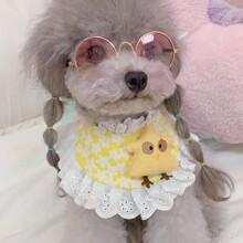 1 Stueck Sonnenbrille fuer Hunde mit runden Linsen