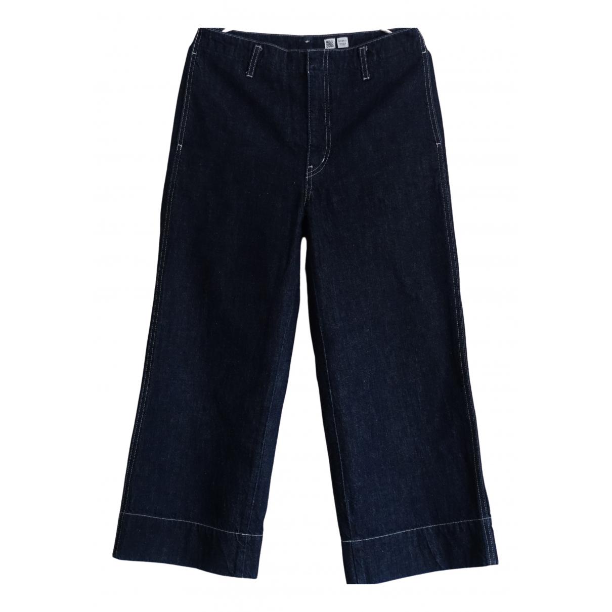 Uniqlo N Blue Denim - Jeans Trousers for Women S International