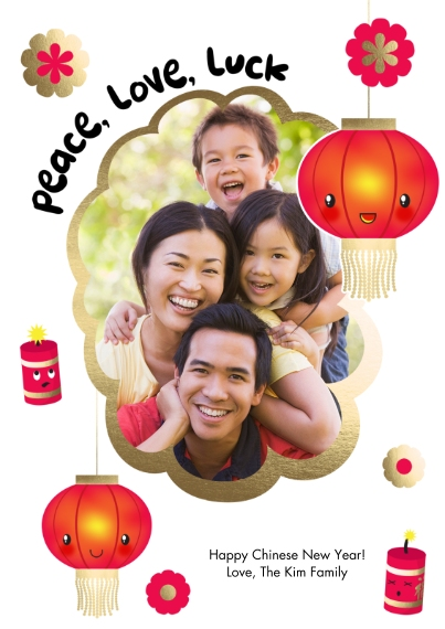 Chinese New Year 5x7 Cards, Premium Cardstock 120lb with Scalloped Corners, Card & Stationery -New Year Joy
