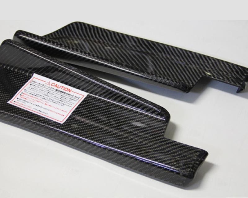 R-VERTEX Carbon Rear Under Diffuser Nissan R35 GTR 10-13