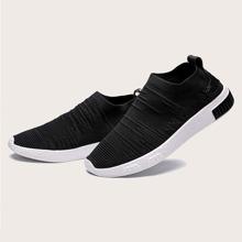 Men Wide Fit Slip On Sneakers