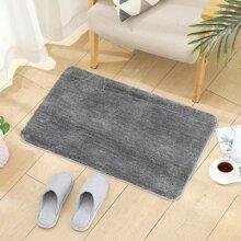 Solid Plush Carpet