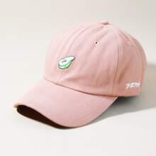 Guys Avocado Embroidery Bucket Hat