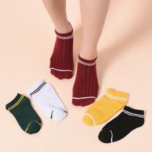 Guys Striped Ankle Socks 5pairs