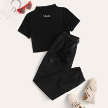 T-Shirt mit Stehkragen, Buchstaben Muster und Hose