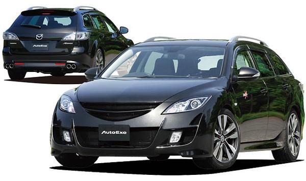 AutoExe Rear Under | Diffuser 02 Mazda 6 09-13