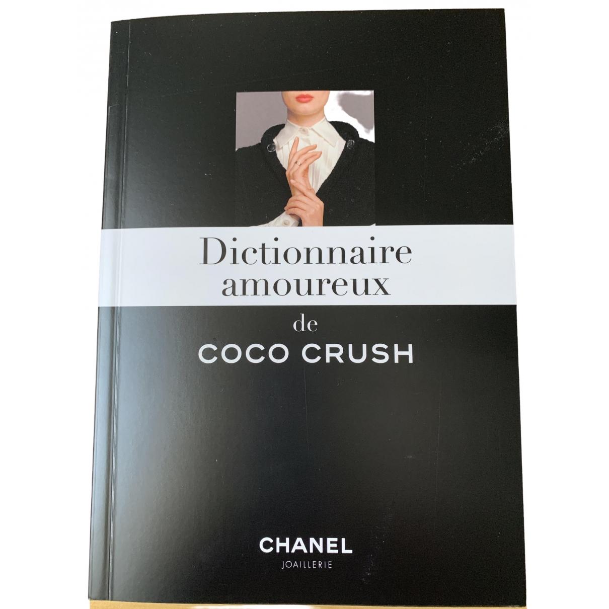 Chanel - Mode   pour lifestyle en coton - multicolore