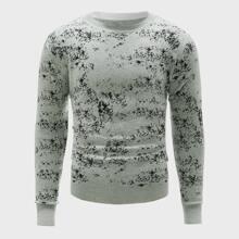Guys Graphic Pattern Round Neck Sweater