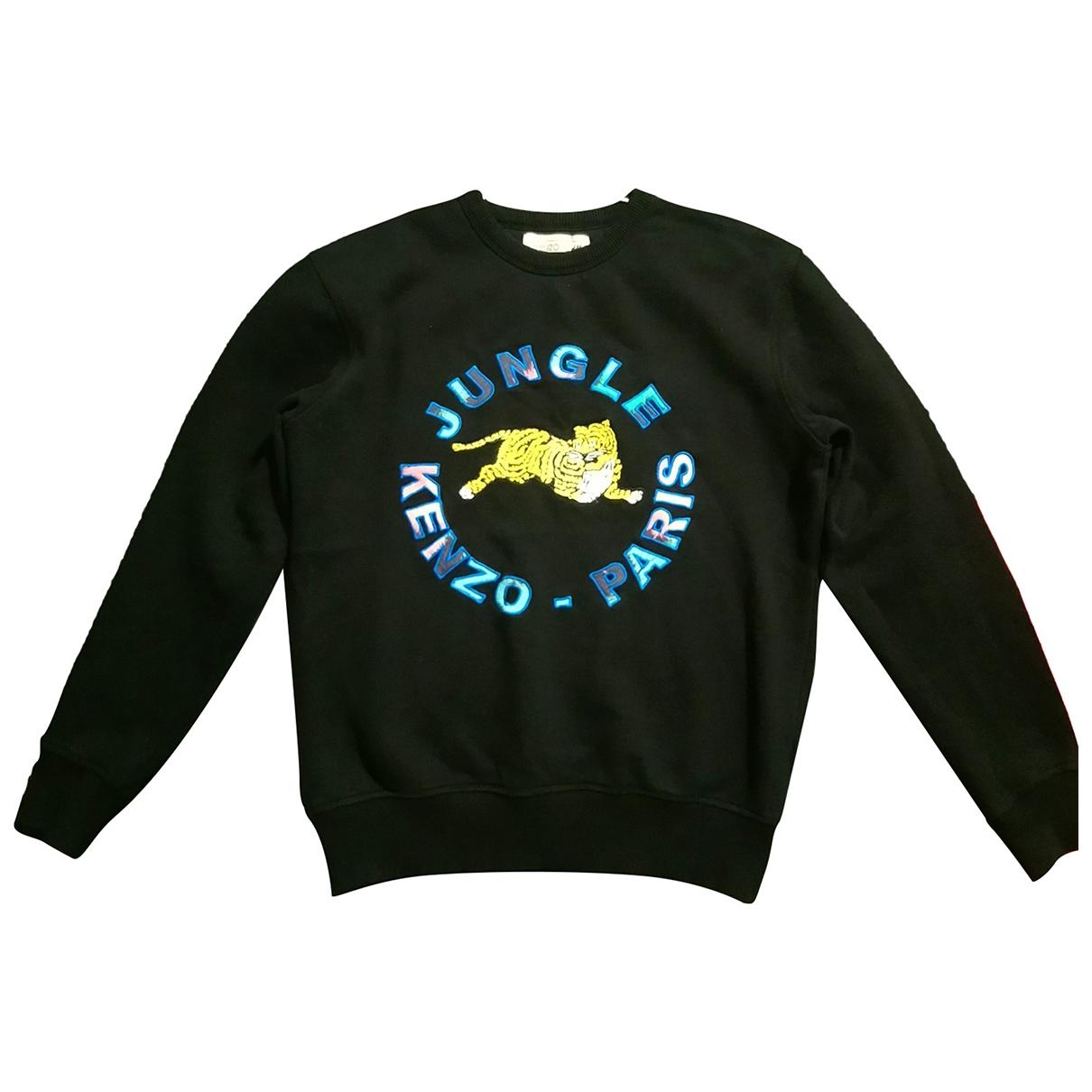 Kenzo X H&m \N Pullover.Westen.Sweatshirts  in  Schwarz Baumwolle