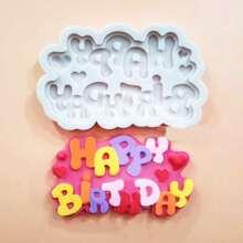 1 pieza molde para hoenear de cumpleaños