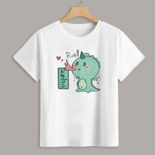 Toddler Boys Dinosaur And Japanese Graphic Tee