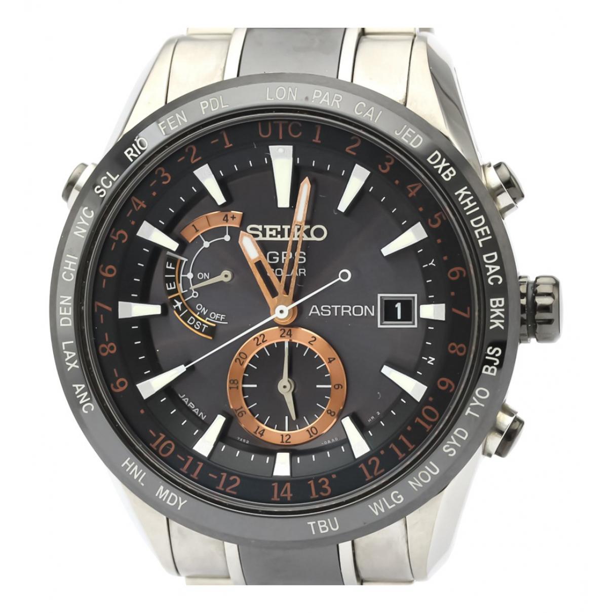 Seiko N Silver Titanium watch for Men N